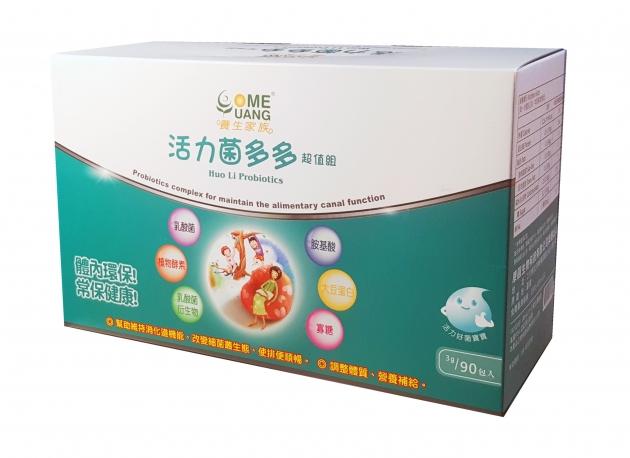活力菌多多超值組(90包/盒) 1