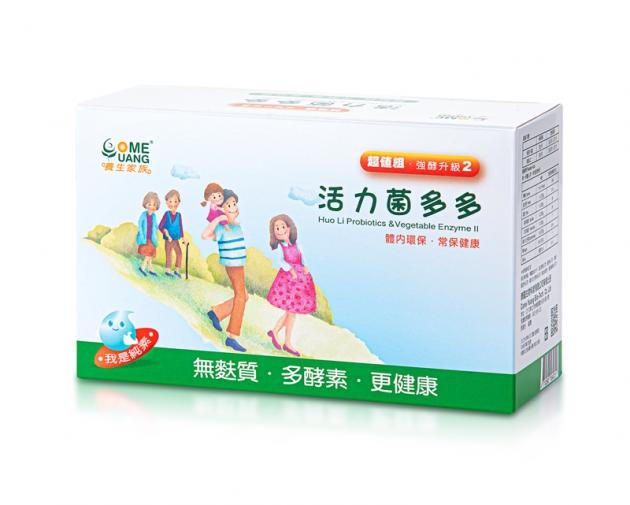 活力菌多多-強酵升級∥(90入/盒) 1