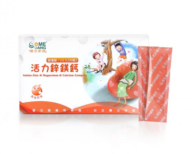 活力鋅鎂鈣VitK2升級∥(90入/盒) 1