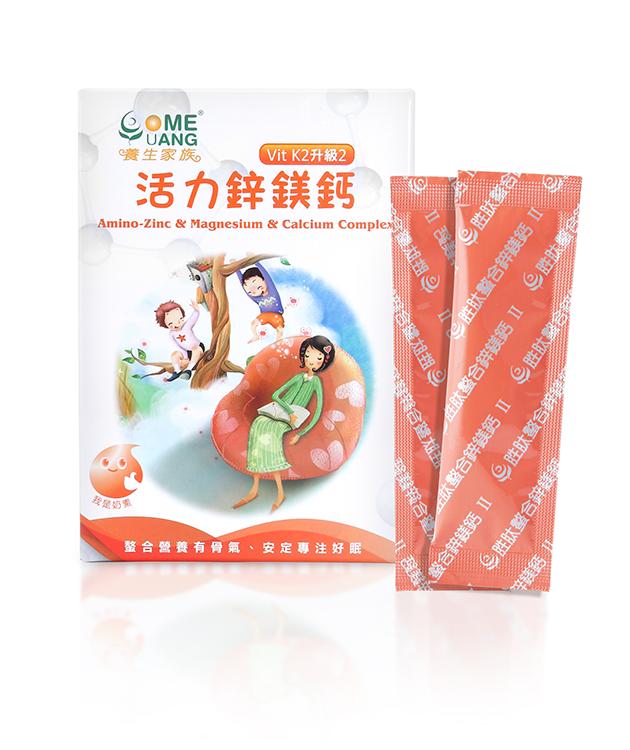 活力鋅鎂鈣VitK2(30包/盒) 1