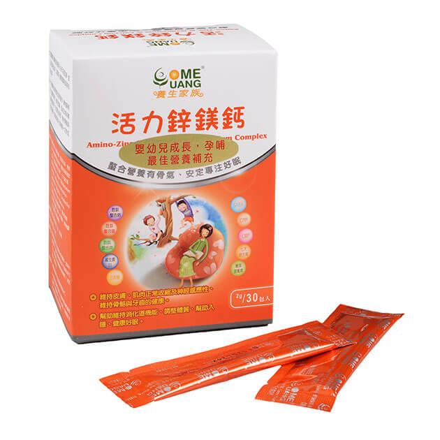 活力鋅鎂鈣(30包/盒) 1